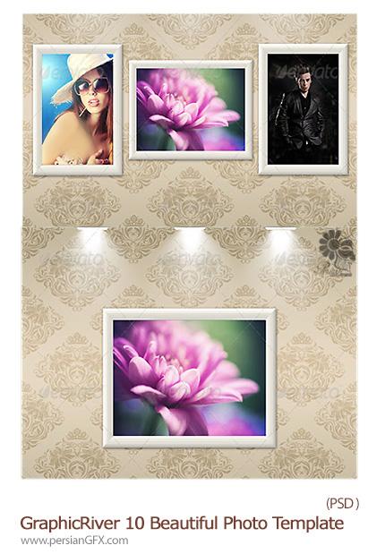 دانلود تصاویر لایه باز قاب های آماده عکس از گرافیک ریور - GraphicRiver 10 Beautiful Photo Template