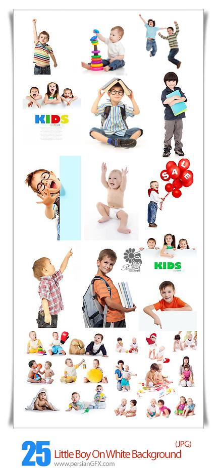 دانلود تصاویر با کیفیت پسر بچه های کوچک در پس زمینه سفید از شاتر استوک - Amazing ShutterStock Little Boy On White Background