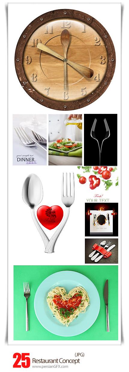 دانلود تصاویر با کیفیت مفهومی رستوران - Restaurant Concept