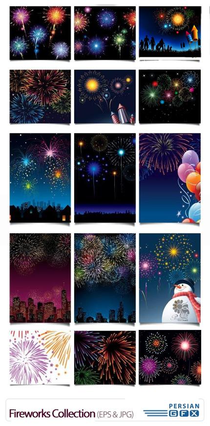 دانلود تصاویر وکتور آتش بازی در آسمان - Fireworks Collection