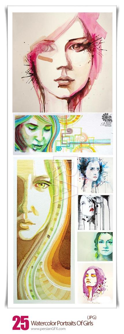 دانلود تصاویر با کیفیت نقاشی آبرنگ پرتره دختران - Watercolor Portraits Of Girls