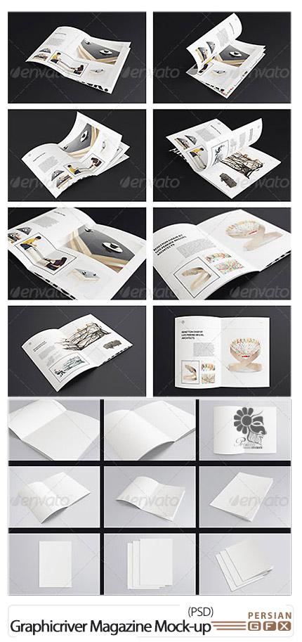 دانلود تصاویر لایه باز قالب پیش نمایش صفحات مجله از گرافیک ریور - Graphicriver Magazine Mock-up
