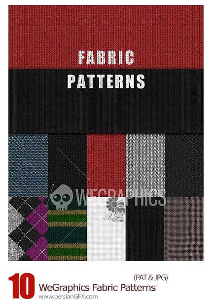 دانلود پترن بافتنی - WeGraphics Fabric Patterns