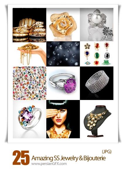 دانلود تصاویر با کیفیت طلا و جواهر، انگشتر، گردنبند از شاتر استوک - Amazing ShutterStock Jewelry & Bijouterie