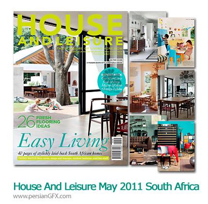 دانلود طراحی دکوراسیون داخلی، آشپزخانه، حمام، اتاق خواب - House And Leisure May 201 South Africa