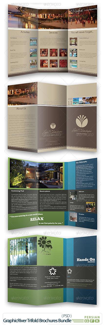 دانلود تصاویر لایه باز بروشور سه لت از گرافیک ریور - GraphicRiver Trifold Brochures Bundle
