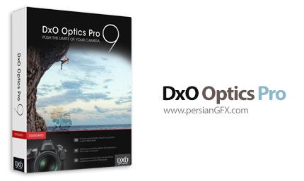 دانلود نرم افزار افزایش کیفیت تصاویر دوربین عکاسی - DxO Optics Pro 9.1.0 Build 1505 Elite x86/x64