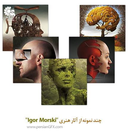 چند نمونه از آثار هنری  Igor Morski