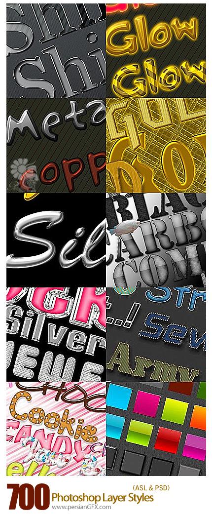دانلود استایل افکت متنوع - Photoshop Graphics 700 Photoshop Layer Styles