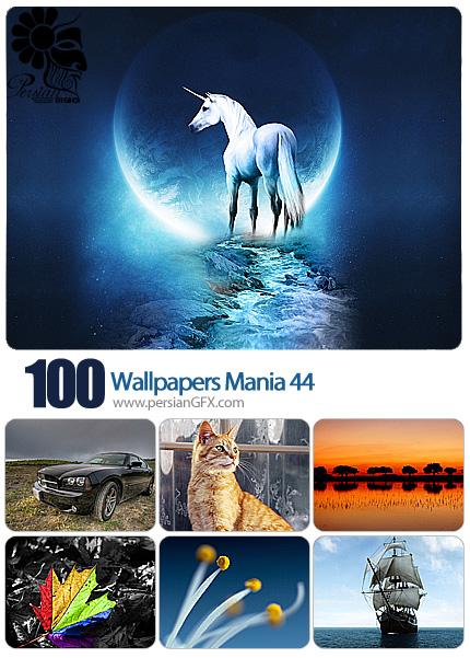 دانلود تصاویر والپیپر های با کیفیت و متنوع - Wallpapers Mania 44