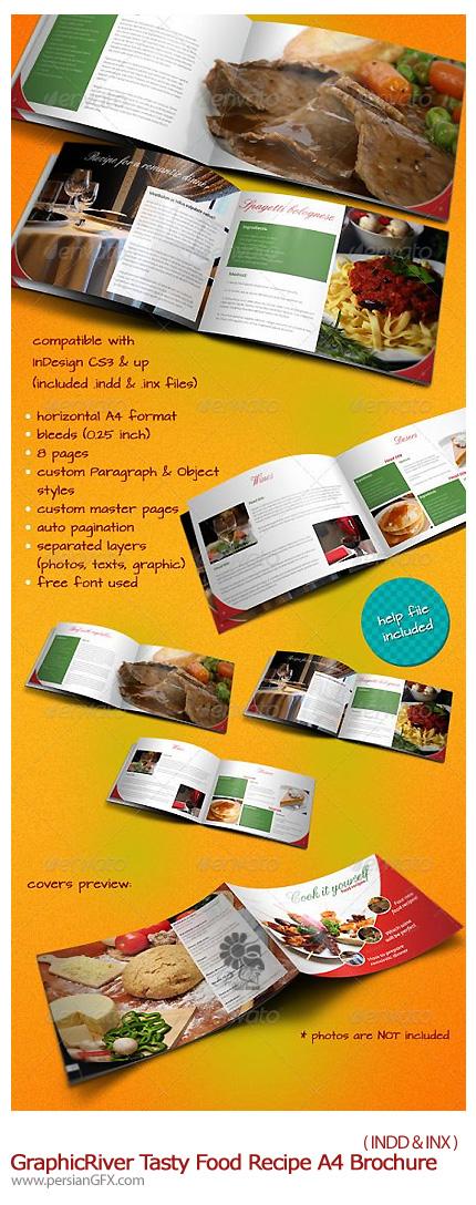 دانلود قالب آماده ایندیزاین بروشور دستور پخت غذا از گرافیک ریور - GraphicRiver Tasty Food Recipe A4 Horizontal Brochure