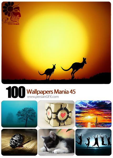 دانلود تصاویر والپیپر های با کیفیت و متنوع - Wallpapers Mania 45