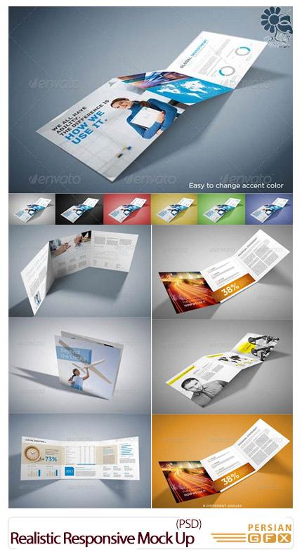دانلود قالب پیش نمایش بروشورهای سه لت از گرافیک ریور - GraphicRiver Square Tri-Fold Brochure Mock-ups