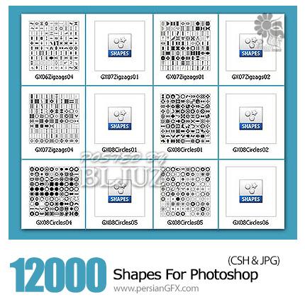 دانلود اشکال متنوع انتزاعی برای فتوشاپ - Shapes For Photoshop