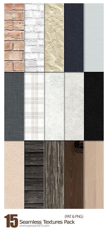 دانلود تصاویر پترن بافت های متنوع - Seamless Textures Pack
