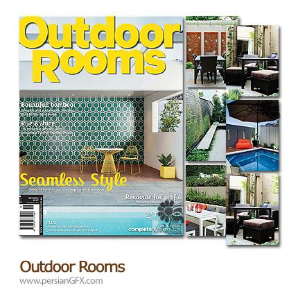 دانلود طراحی دکوراسیون فضای بیرونی - Outdoor Rooms