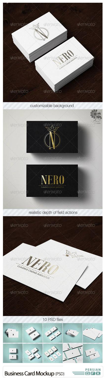 دانلود قالب پیش نمایش کارت ویزیت فانتزی از گرافیک ریور - Graphicriver Business Card Mockup