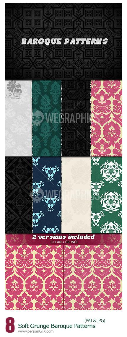دانلود پترن بافت های گلدار تزئینی  - WeGraphics Soft Grunge Baroque Patterns