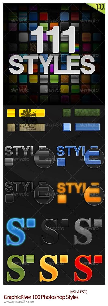 دانلود استایل افکت های متنوع از گرافیک ریور - GraphicRiver 100 Photoshop Styles