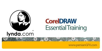 دانلود آموزش کورلدراو از لیندا - Lynda CorelDRAW Essential Training