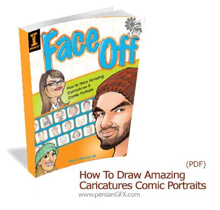 دانلود کتاب الکترونیکی آموزش طراحی و رسم کاریکاتور - How To Draw Amazing Caricatures Comic Portraits