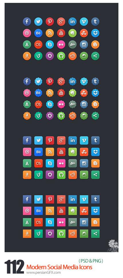 دانلود تصاویر لایه باز آیکون رسانه های اجتماعی - Modern Social Media Icons