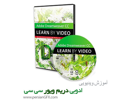 دانلود آموزش ادوبی دریم ویور سی سی - Peachpit Adobe Dreamweaver CC: Learn by Video