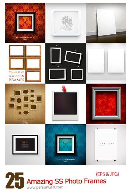 دانلود تصاویر وکتور فریم های متنوع عکس از شاتر استوک - Amazing ShutterStock Photo Frames