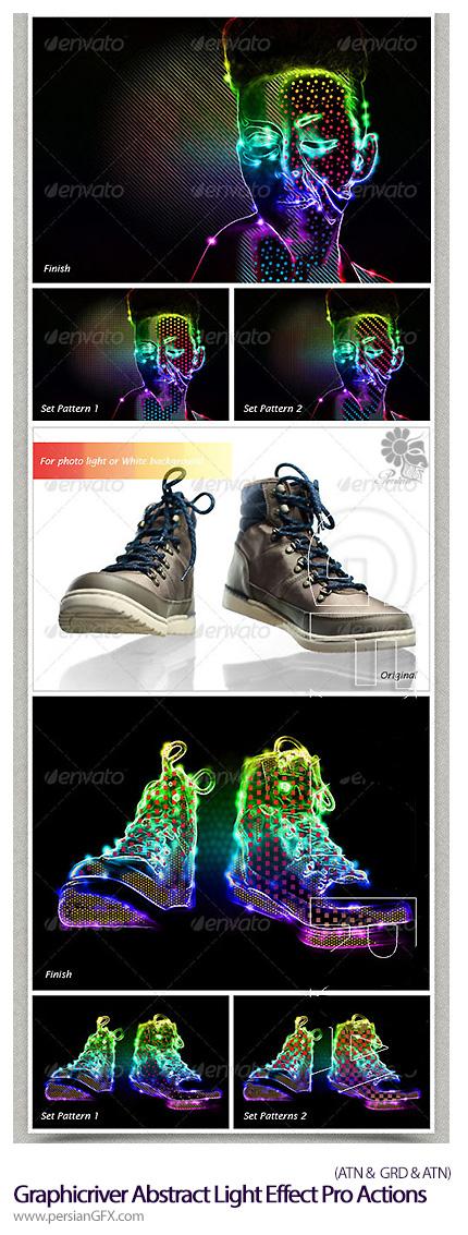 دانلود اکشن افکت نورهای رنگی انتزاعی از گرافیک ریور - Graphicriver Abstract Light Effect Pro Actions