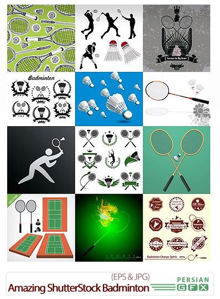دانلود تصاویر وکتور بدمینتون از شاتر استوک - Amazing ShutterStock Badminton