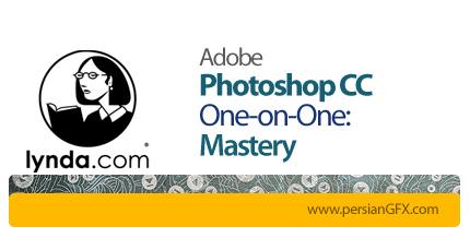 دانلود آموزش گام به گام فتوشاپ CC سطح حرفه ای از لیندا - Lynda Photoshop CC One-on-One: Mastery