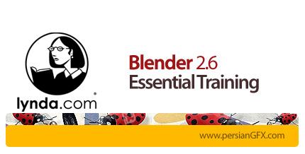 دانلود آموزش بلندر، نرم افزار ساخت انیمیشن دو بعدی و سه بعدی از لیندا -Lynda Blender 2.6 Essential Training