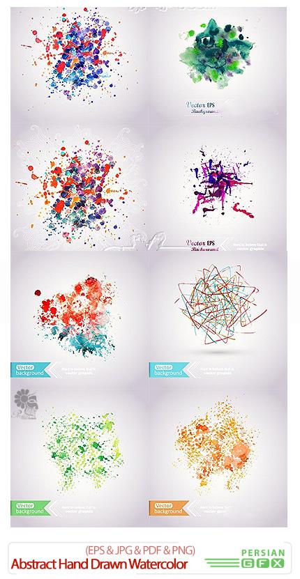 دانلود تصاویر وکتور انتزاعی طراحی دستی با آبرنگ - Abstract Hand Drawn Watercolor Stock Images Vectors and Illustrations Pack
