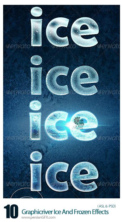 دانلود استایل با افکت یخ و منجمد شده از گرافیک ریور - Graphicriver 10 Ice And Frozen Effects
