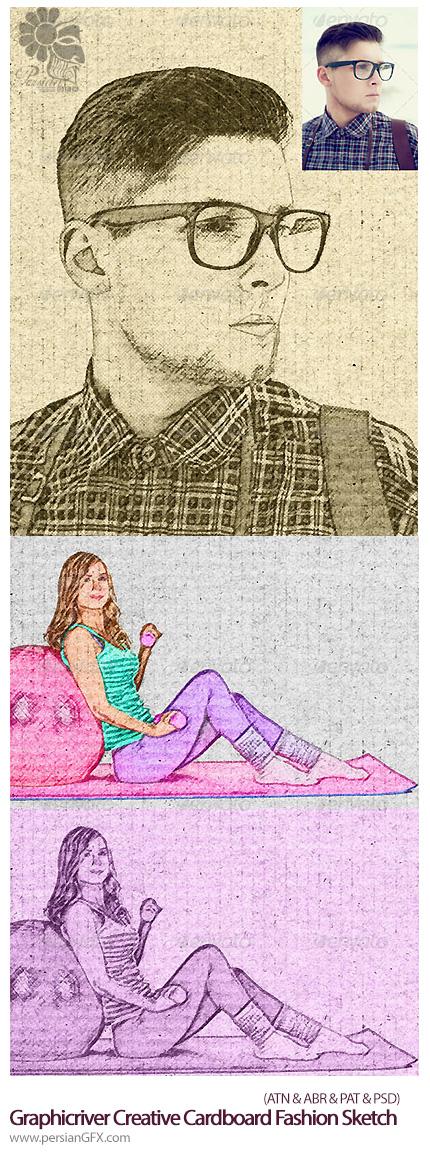 دانلود اکشن افکت نقاشی کارتونی بر روی تصاویر از گرافیک ریور - Graphicriver Creative Cardboard Fashion Sketch