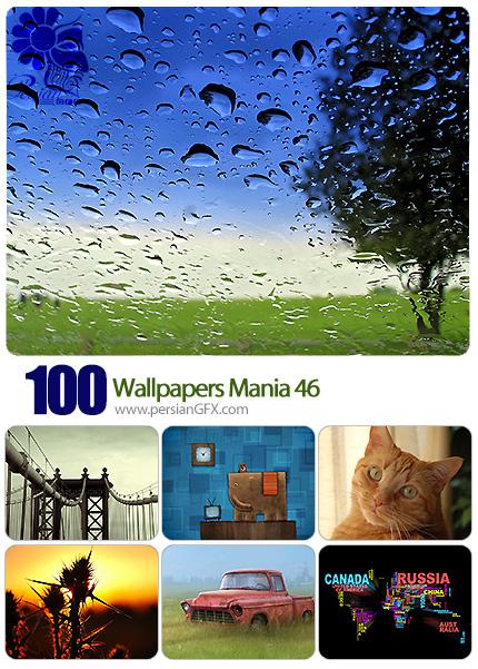 دانلود تصاویر والپیپر های با کیفیت و متنوع - Wallpapers Mania 46