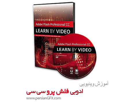 دانلود آموزش ادوبی فلش سی سی - Peachpit Adobe Flash Professional CC: Learn by Video