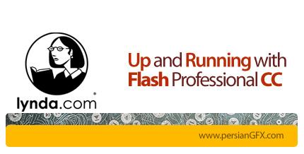 دانلود آموزش ادوبی فلش سی سی از لیندا - Lynda Up and Running with Flash Professional CC