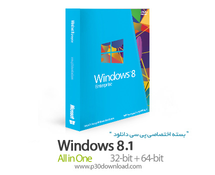 ویندوز 8.1 تمامی نسخه ها (به صورت فعال شده) - Windows 8 AIO x86/x64