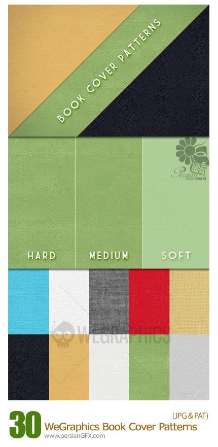 دانلود پترن جلد کتاب - WeGraphics Book Cover Patterns