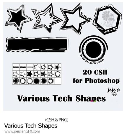 دانلود اشکال متنوع انتزاعی برای فتوشاپ - Various Tech Shapes