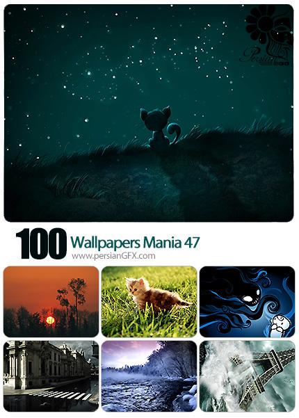 دانلود تصاویر والپیپر های با کیفیت و متنوع - Wallpapers Mania 47