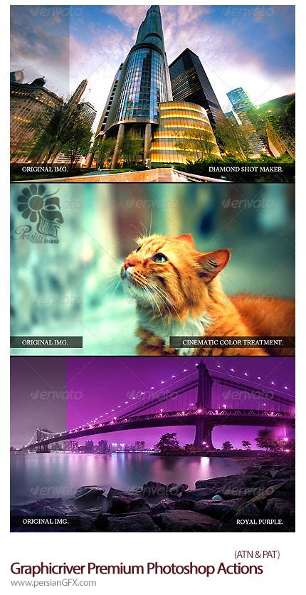 دانلود اکشن افکت های متنوع از گرافیک ریور - Graphicriver 67 Premium Photoshop Actions