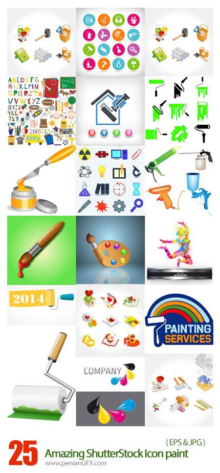دانلود تصاویر وکتور آیکون های نقاشی، قلم مو، قلطک، قوطی رنگ از شاتر استوک - Amazing ShutterStock Icon paint