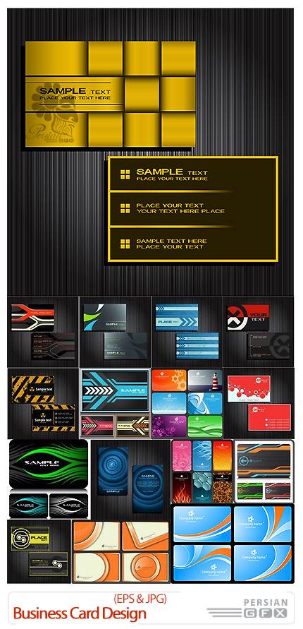 دانلود تصاویر وکتور کارت ویزیت فانتزی - Business Card Design