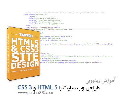 دانلود آموزش طراحی وب سایت با اچ تی ام ال 5 و سی اس اس  3 - Ten Ton HTML5 & CSS3 Site Design