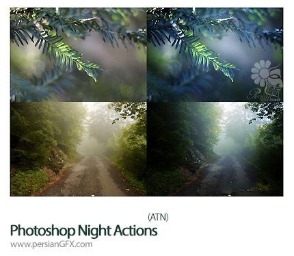 دانلود اکشن ایجاد افکت شب بر روی تصاویر - Photoshop Night Actions
