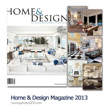 دانلود طراحی دکوراسیون داخلی خانه - Home & Design Magazine 2013