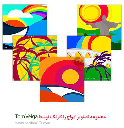 مجموعه تصاویر امواج رنگارنگ توسط Tom Veiga