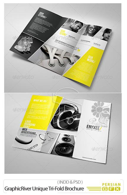 دانلود تصاویر لایه باز بروشورهای تجاری از گرافیک ریور - GraphicRiver Unique Tri-Fold Brochure